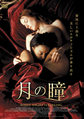 tsuki_dvd