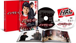 ブルーレイ&DVDは2015年3月4日(水曜日)発売です!