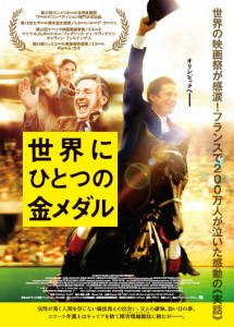 sekai_chirashi_jpeg